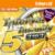 Interval Insanity 5