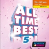 All Time Best 5