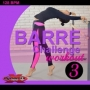 Barre Challenge Workout 3 (128 BPM, 59 мин, август 2019)