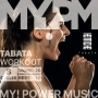 My Power Music Tabata Workout (138-150 BPM, 52 мин, май 2019)