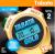 Tabata Gold 2 20-10sec