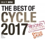 The Best Of Cycle 2017 (90-158 BPM, Март 2018)