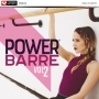 Power Barre Vol 2 (124-127 BPM, 42 мин, Апрель 2018)