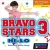 Bravo Stars 3 Dancing Hi-Lo