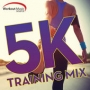 5k Training Mix (Multi BPM, Январь 2017)