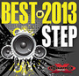 Best of 2013 Step (BPM:130, Февраль 2014)