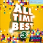 All Time Best 3 (128-134 BPM, Март 2018)