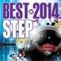 Best of 2014 Step (130 BPM, Февраль 2015)
