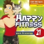 Happy Fitness 21 (140-160 BPM, 62 мин, Сентябрь 2018)