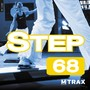Step 68, CD2 (130-135 BPM, Март 2015)