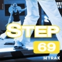 Step 69 CD2 (130-135 BPM, Август 2015)