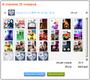 25 CD (вся музыка за МАРТ 2014, экономия 2330руб)