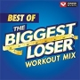 Best Of The Biggest Loser Workout Mix (128 BPM, Декабрь 2016)