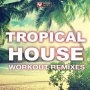 Tropical House Workout Remixes (124 BPM, Январь 2017)